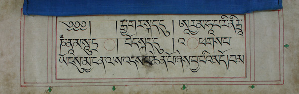 Tempangma manuscript of the Kangyur myang 'das ka 0001