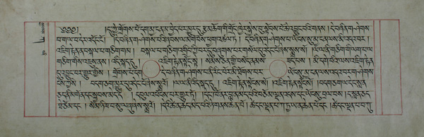 Tempangma manuscript of the Kangyur myang 'das ka 004a